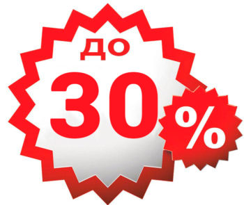 Акция до 31 июля! Скидки на станки и инструмент до 30%!