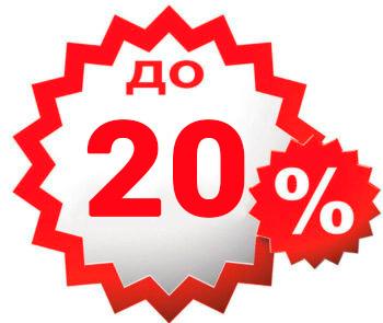 Акция до 31 августа! Скидки на станки и инструмент до 20%!